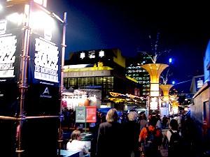 Montreal Jazz Fest
