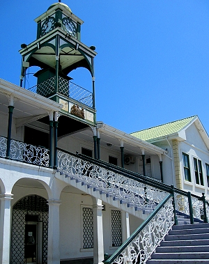 The High Court. Home to the Belize Supreme Court, Belize City