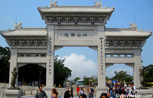 The main gate leading to the Big Buddha in Hong Kong, China