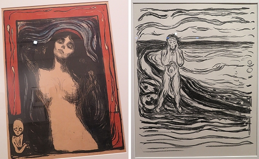 The Edvard Munch musuem in Oslo, Norway