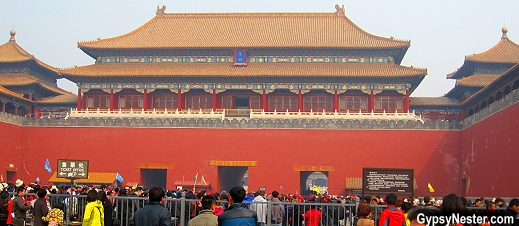 The outside wall of The Forbidden City, Beijing, China