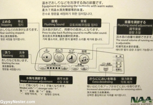 instructions for a Japanese toilet