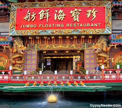 Jumbo Floating Kingdom Restaurand in Hong Kong, China