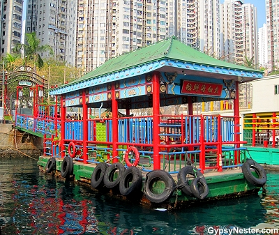 The dock to catch the ferry to Jumbo Kingdom in Hong Kong