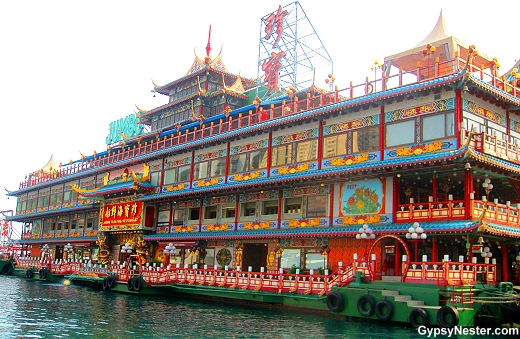 Pulling up to the Jumbo Kingdom Restaurant in Hong Kong