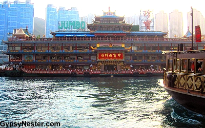 Jumbo Floating Restaurant from the dingy