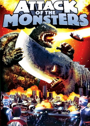 Attack of the Monsters!