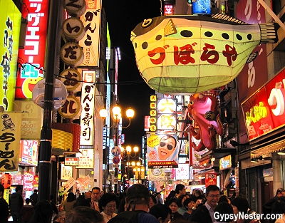 The Dōtonbori in Osaka, Japan