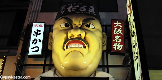 Chef sign in The Dōtonbori in Osaka, Japan