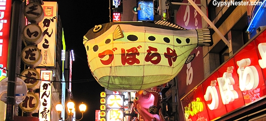 Pufferfish lantern sign in The Dōtonbori in Osaka, Japan