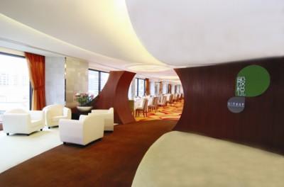 YinYue at Panda Hotel in Hong Kong