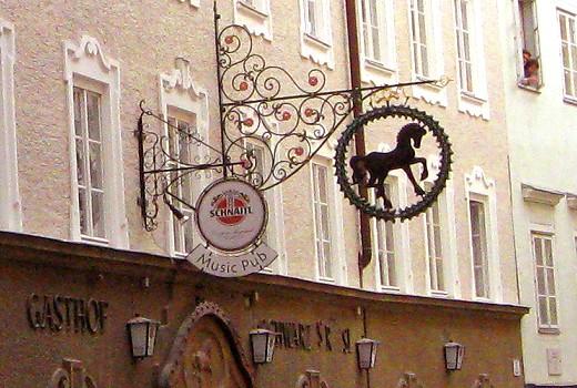 Music Pub Guild Sign