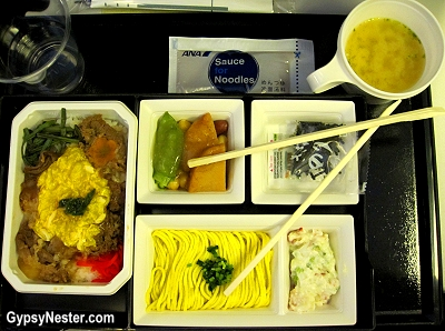 Dinner on All Nippon Airlines flight #12 in a Boeing 777, Toyko to Chicago