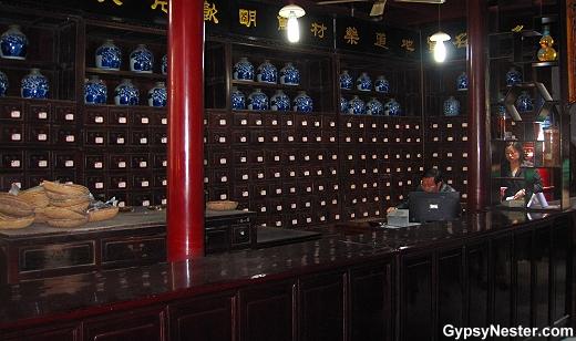 Tongtianhe Pharmacy in the water town of Zhujiajiao, China near Shanghai