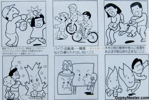 Horrible Things That Can Happen to You in a Park in Japan